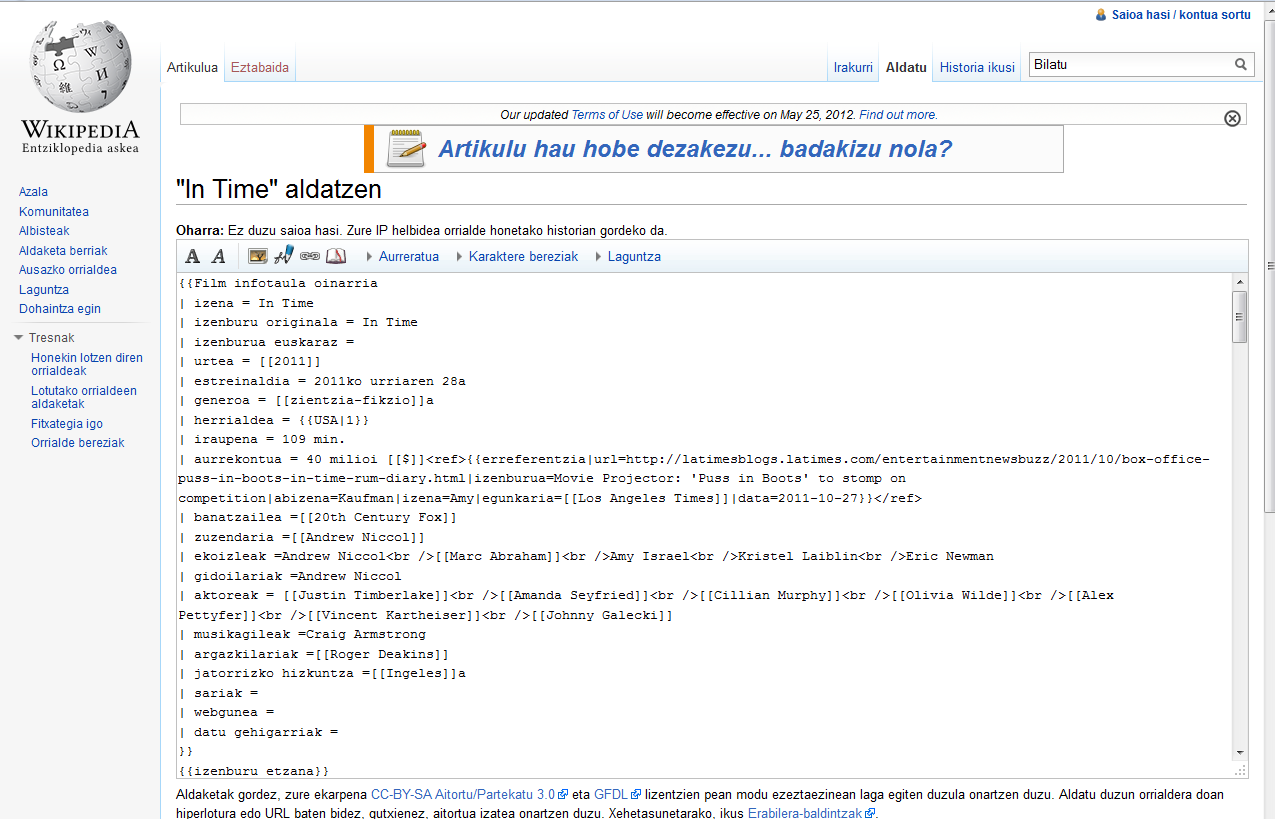 how to create an entry in wikipedia